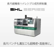 Super-precision high reciprocating forming grinder for long workpieces SHL series Super-accurate and high-efficient grinding of long punches and grooving